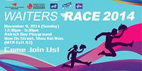 watier-race-edm-01.jpg