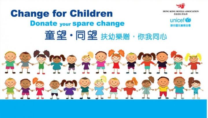 change-for-children-campaign.jpg